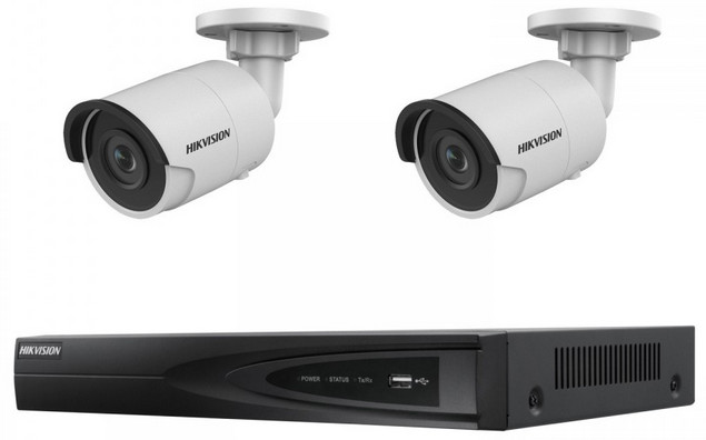 Quelle est la meilleure marque de kit de vidéosurveillance?